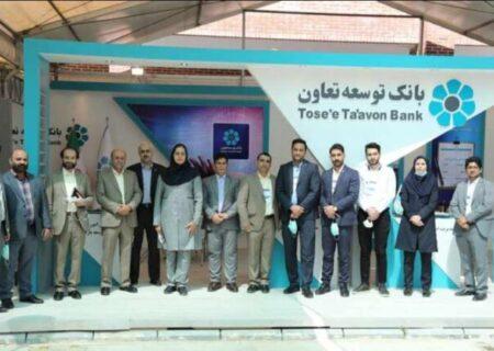 حضور بانک توسعه تعاون در دهمین نمایشگاه بین المللی نوآوری و فناوری( اینوتکس)
