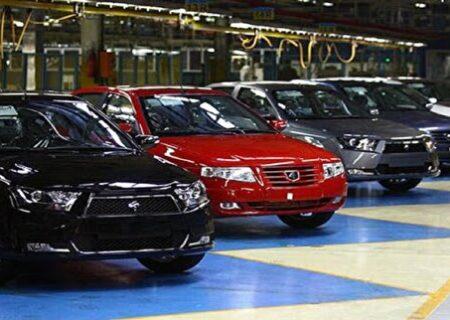 شورای رقابت قیمت خودروها را چقدر افزایش داد؟