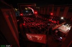 طنین نوای الغوث ، الغوث ساکنان و گردشگران کیش در شب شهادت مولی الموحدین علی (ع)