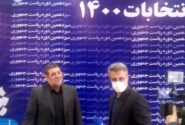محمد شریف ملک زاده برای انتخابات ریاست جمهوری ثبت نام کرد