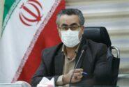 پاسخ وزارت بهداشت به ادعای گم شدن ۲۰۰هزار دُز واکسن کرونا