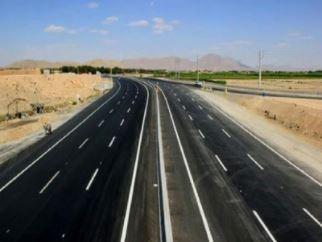 پرداخت تسهیلات به دو پروژه بزرگراهی کشور