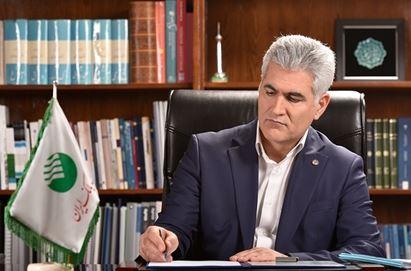پیام تبریک دکتربهزاد شیری مدیرعامل پست بانک ایران به مناسبت عید سعید فطر