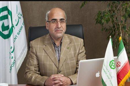 پیام تسلیت مدیر عامل بانک توسعه صادرات به مناسبت درگذشت دکتر ولی اله خرازی