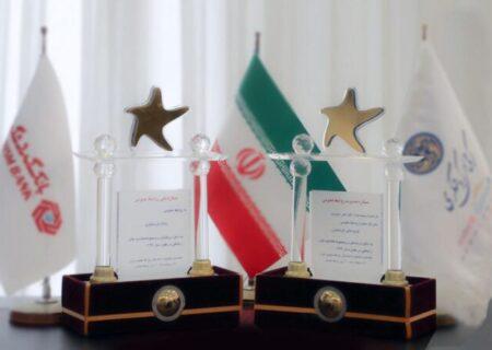 گروه مالی گردشگری، نشان ستاره مدیریت روابط عمومی را کسب کرد/ بانک گردشگری ستاره طلایی