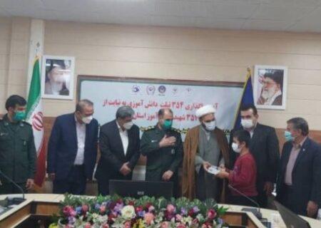 اهدای تبلت به دانش آموزان کم برخوردار استان ایلام