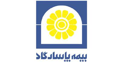 بهترین ترکیب سبد پرتفوی شرکت بیمه پاسارگاد در استان آذربایجان شرقی