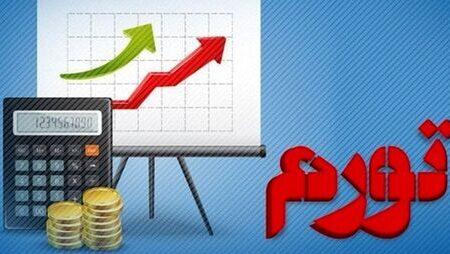 تغییرات نرخ تورم ۵۰ ماهه کشور/ ۱۵ ماه زیر ۱۰ درصد
