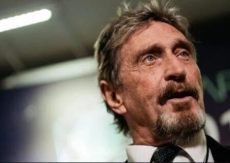 خالق آنتی ویروس مکآفی در زندان درگذشت