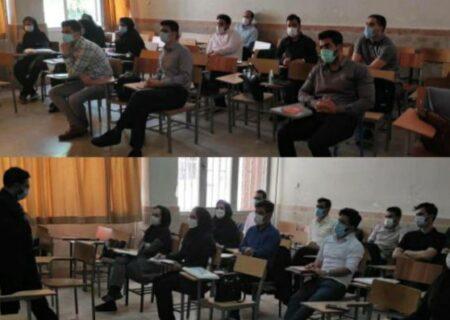 دوره های آموزشی بدو خدمت بانک ایران زمین برگزار شد