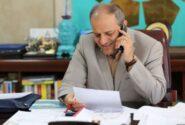 رویکردهای نوین در ارائه خدمات شعب بانک توسعه تعاون به مشتریان