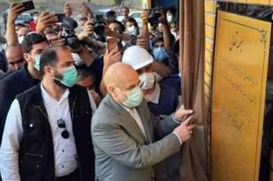 طرح کویر مقوای اردستان در استان اصفهان افتتاح شد