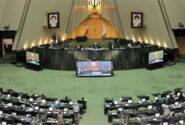 قدردانی نمایندگان مجلس از وزیر صمت و شرکتهای بزرگ صنعتی در خصوص آبرسانی به استانهای کمآب