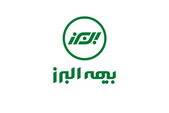 مدیر امور شعب و شبکه فروش بیمه البرز منصوب شد