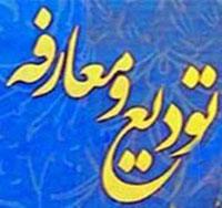 معرفی رئیس جدید اداره امور شعب استان گلستان