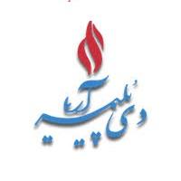 پشتیبانی از تولید به روایت بانک ملی ایران/اشتغال زایی برای ۴۵۰ نفر در «دی پلیمر آریا»