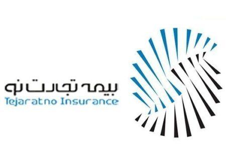 ۱۸۲%رشد سود خالص شرکت بیمه تجارتنودر سال ۱۳۹۹