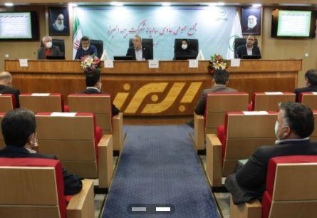 مجمع عمومی عادی بیمه البرز برگزار شد