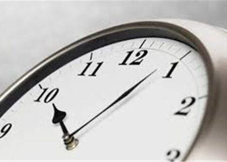 تغییر ساعت کاری شعبه مهندس ادب شهر سنندج