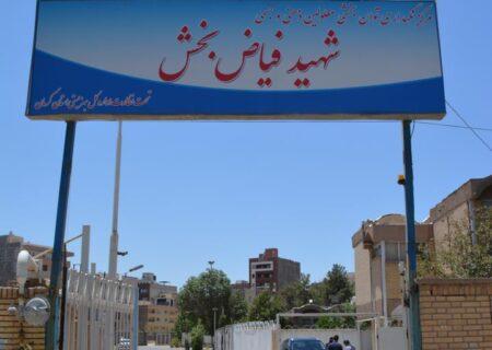 مرکز نگهداری و توانبخشی معلولین ذهنی و جسمی شهید فیاضبخش کرمان به بنیاد یاس واگذار شد
