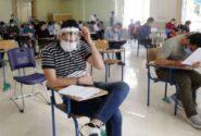 آغاز دوره آموزشی بدو خدمت پذیرفته شدگان آزمون استخدامی پست بانک ایران