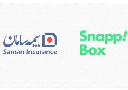 «اسنپ باکس» تحت پوشش بیمه سامان قرار گرفت