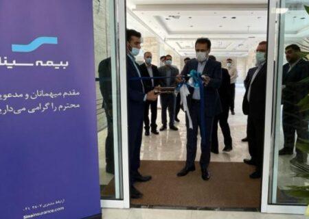 افتتاح شعبه جدید بیمه سینا در بندر انزلی