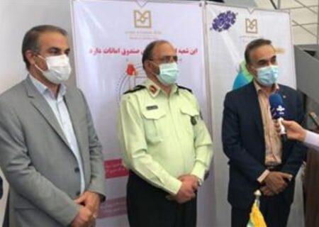 افتتاح ۳۰۰ صندوق امانات در بانک صنعت و معدن کرمان