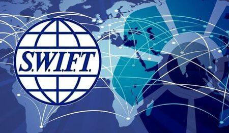 ایجاد فضای تنفس مبادلات بانکی بینالمللی با دو ابزار مالی