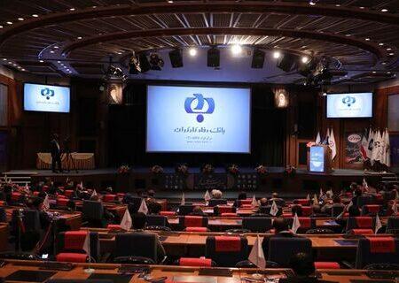 بانک رفاه کارگران به عنوان یکی از برگزیدگان جشنواره حاتم معرفی شد