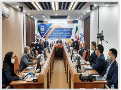 مجمع عمومی عادی سالیانه بیمه آسیا به صورت آنلاین برگزار شد
