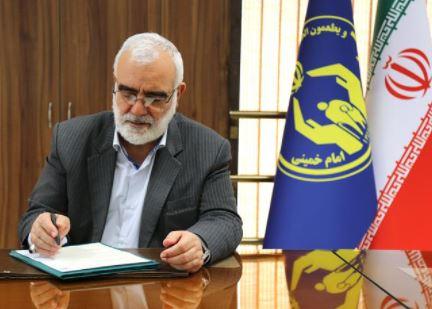 مدیرکل کمیته امداد استان همدان منصوب شد