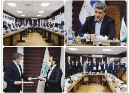 همکاری بانک صادرات ایران و مرکز وکلا و کارشناسان قوه قضائیه