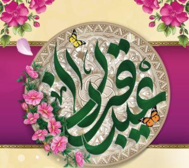 پیام مدیرعامل بانک توسعه تعاون بمناسبت عید سعید قربان