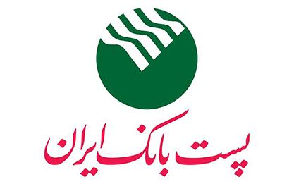 کلیه ادارات مرکزی، مدیریت های شعب استانهای تهران و البرز و شعب و باجه های بانکی تابعه آنها تعطیل است
