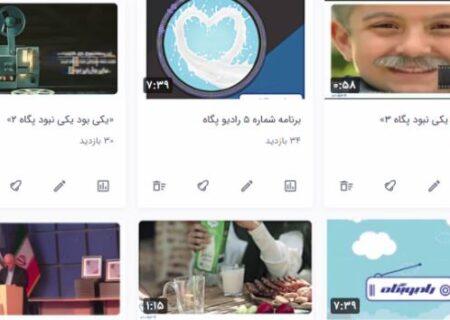 کمپین معرفی بسته بندی های جدید شیر استریل پگاه