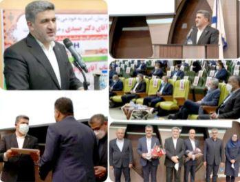 افتتاح طرحهای جدید در هفتاد سالگی بانک صادرات ایران